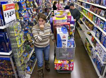 Yo, el supermercado