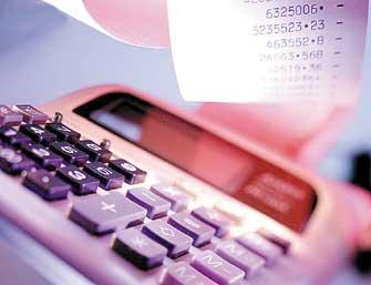 Alternativas fiscales